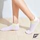 GIAT台灣製立體護跟萊卡船形襪(男女適用)-淺粉 product thumbnail 1