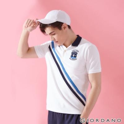 GIORDANO 男裝撞色企鵝刺繡彈性萊卡POLO衫 - 41 標誌白