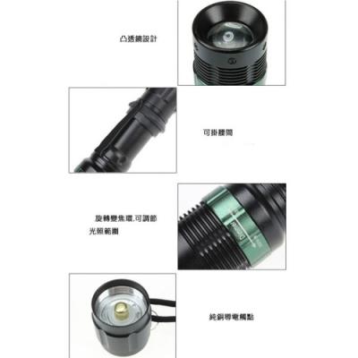 【LOTUS】旋轉變焦 強光手電筒Q5 LED 6件組戰術手電筒 自行車燈 配USB充電器
