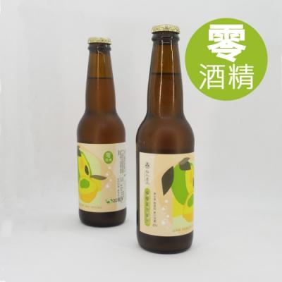 picky digger嚴選 格外農品 台灣真水果氣泡麥汁禮盒組 330mlX6入(荔枝X2 + 百香果X2 + 檸檬 X2)