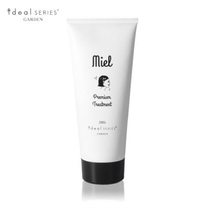 GARDEN ideal SERIES Miel 柔順水感豐盈髮膜 200g
