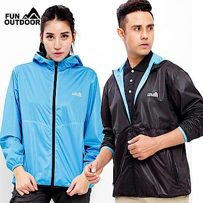 獨家科技-情侶款雙面穿高防水輕薄超彈性連帽晴雨外套 (D1701 黑拼瑪雅藍)