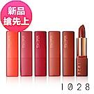 1028 新品上市 唇迷心竅好色唇膏 (6色號任選)