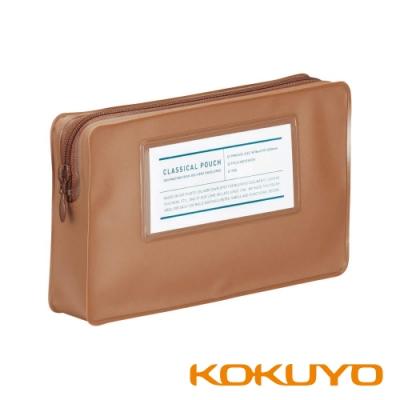 KOKUYO CLASSIC收納筆袋-卡其