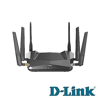 D-Link 友訊 DIR-X5460 AX5400 Wi-Fi