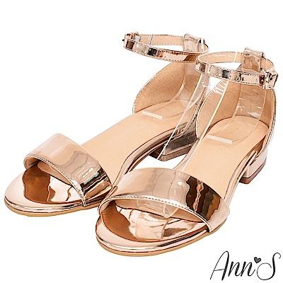 Ann'S不踩雷美腿製造機一字帶涼鞋-寬帶2公分平底-玫瑰金