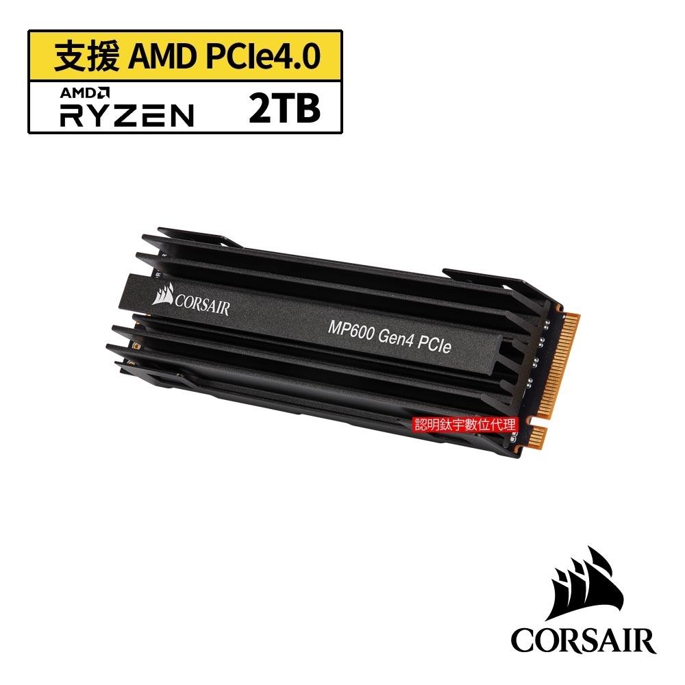 CORSAIR Force Series MP600 2TB NVMe M.2固態硬碟