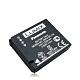 Panasonic DMW-BCJ13GK/BCJ13E/BCJ13 專用相機原廠電池 product thumbnail 1