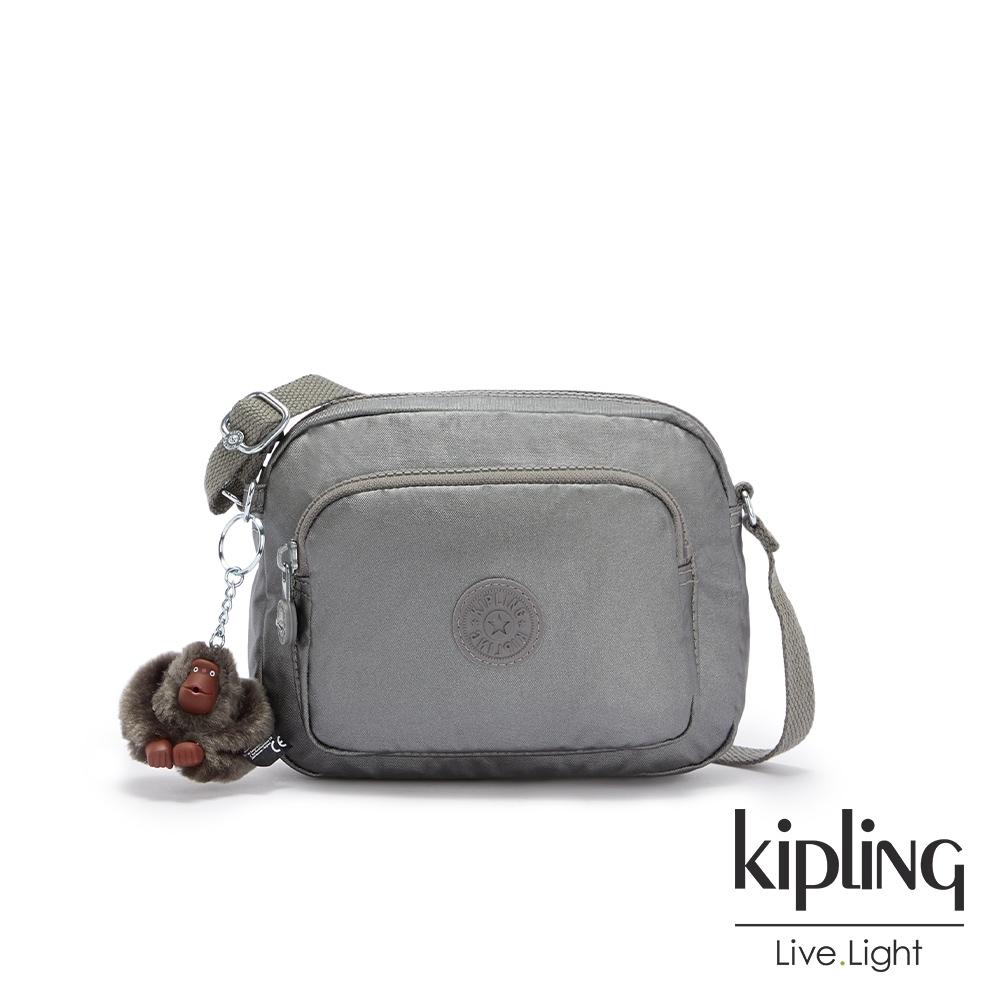 Kipling 寧靜月光灰雙層側背包-HUBEI