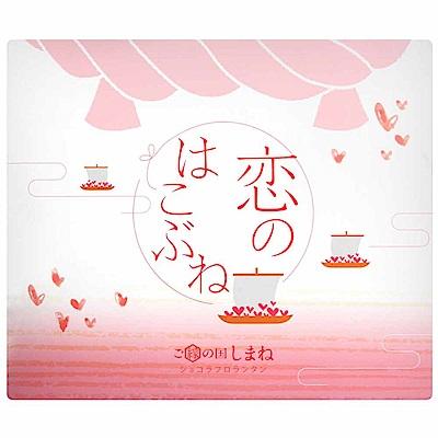 丸三 愛之船巧克力風味杏仁酥船型餅乾禮盒(135g)