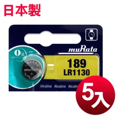 日本製 muRata 公司貨 LR1130 鈕扣型電池- 5顆入