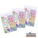 EZhome 潔淨彩色抹布/擦拭布/清潔布_條紋款(3包15入)