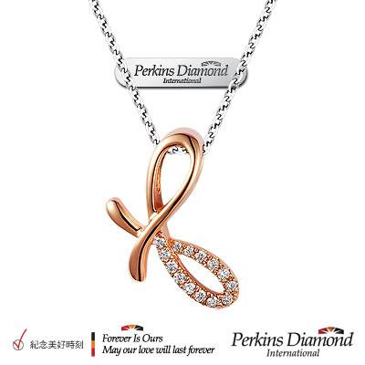 PERKINS 伯金仕 - g系列 14K玫瑰金 0.05克拉鑽石項鍊