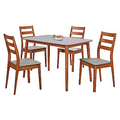 AS-愛琳胡桃3.6尺雙色餐桌椅組110x77x74cm(一桌四椅)