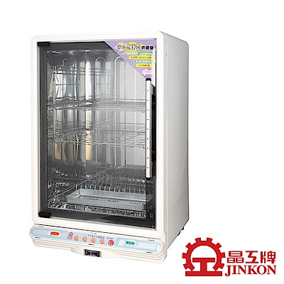 晶工牌 紫外線殺菌烘碗機 EO-9051