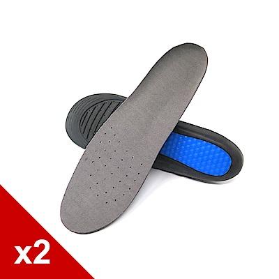 糊塗鞋匠 優質鞋材 C175 PU顆粒運動鞋墊 2雙