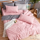 DUYAN竹漾-芬蘭撞色設計-雙人四件式舖棉兩用被床包組-粉灰被套 x 砂粉色床包台灣製 product thumbnail 1