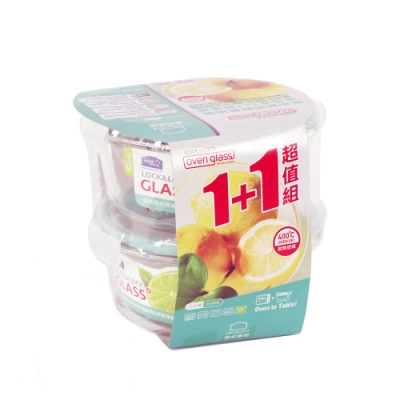 樂扣樂扣 蒂芬妮藍耐熱玻璃保鮮盒1+1超值組/950ml/圓形(快)
