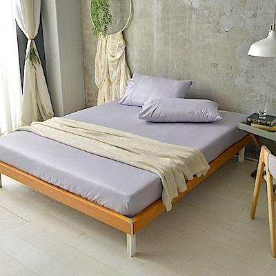 澳洲Simple Living 加大300織台灣製純棉床包枕套組(月見紫)