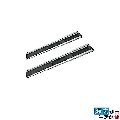 海夫健康建鵬JP-858-2鋁合金攜帶伸縮式軌道斜坡板150cm一組兩入