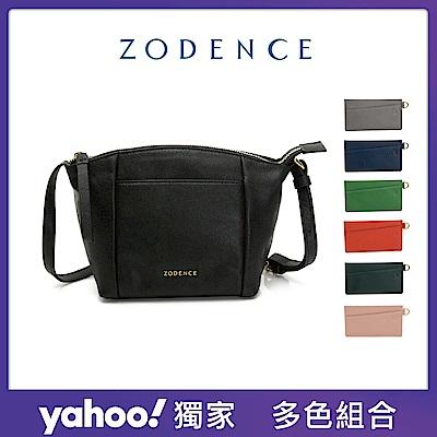 ZODENCE 新春開運組 LIZ進口牛皮貝殼斜背包+卡片夾 (多色任選)