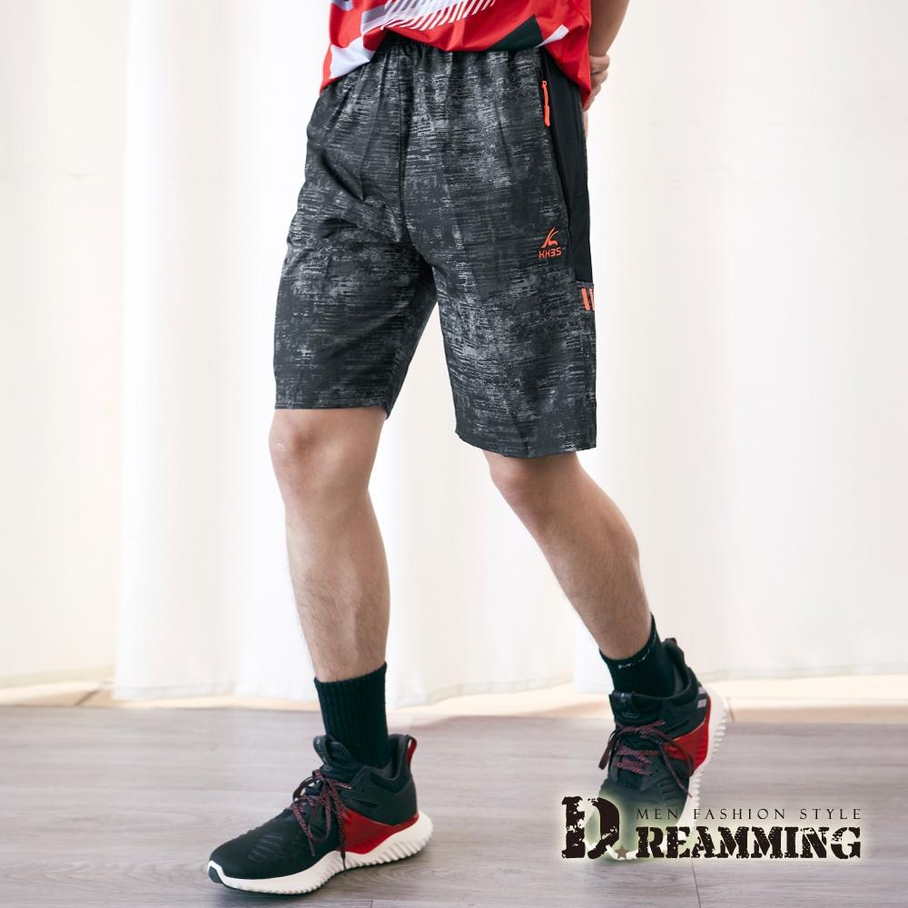 Dreamming 美式刷漆輕薄鬆緊休閒短褲 彈力 抽繩-共二色 (灰色)