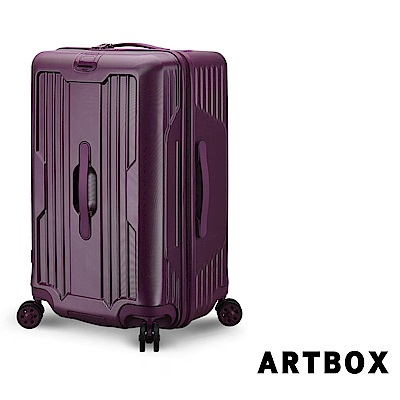 【ARTBOX】城市序曲 25吋斜紋海關鎖商務行李箱(魅惑紫)
