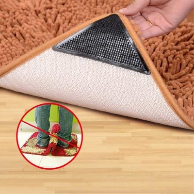 熙美誠品-地墊地毯防滑墊貼片三角墊止滑貼 1組