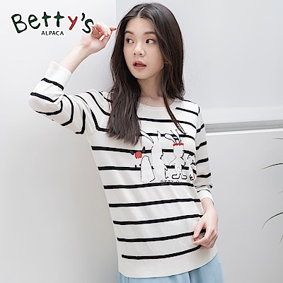 betty's貝蒂思 兔子剪影寬版條紋針織上衣(白色)