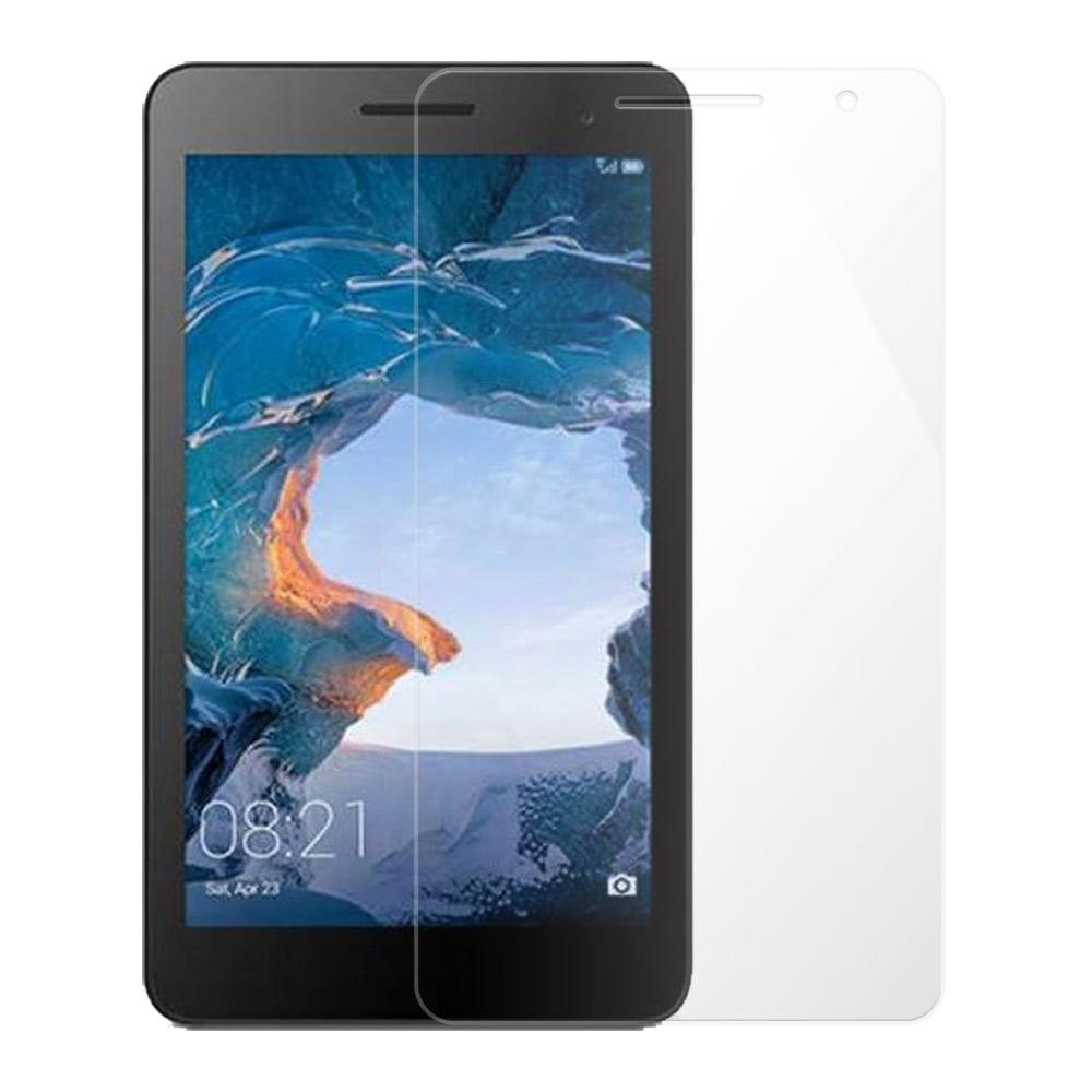 Metal-Slim Huawei MediaPad T2 7.0 9H鋼化玻璃保護貼