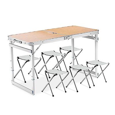 派樂 變型金剛萬用手提箱型桌(有傘孔-1桌6椅)摺疊桌 野餐露營桌