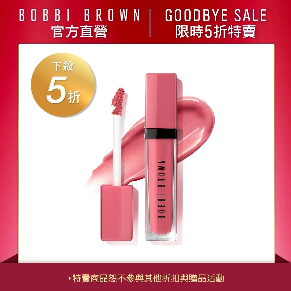 (限時特賣)【官方直營】Bobbi Brown 芭比波朗 迷戀輕吻唇露
