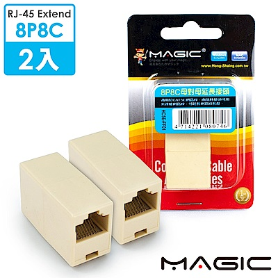 MAGIC HC5E-FF01 8P8C母對母網路線延長連接盒-2入