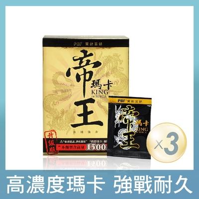 【寶齡富錦】祕魯帝王瑪卡神龍三蔘版(28包/盒x3盒) (馬卡)