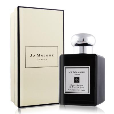 Jo Malone 黑琥珀與野薑花芳醇古龍水50ml[附外盒]-香水航空版
