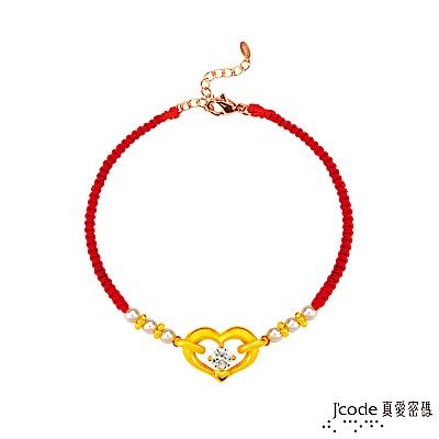 J code真愛密碼 閃爍之心黃金/珍珠編織繩手鍊