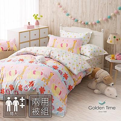 GOLDEN-TIME-草原同樂會-200織紗精梳棉-兩用被床包組(特大)
