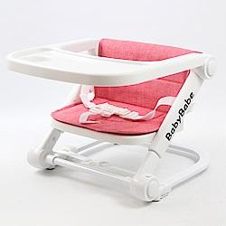 Babybabe 攜帶式兒童餐椅