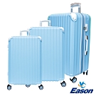 YC Eason 馬德里三件組海關鎖可加大ABS旅行箱 藍