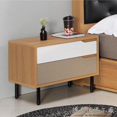 D&T 德泰傢俱 KOMA北歐簡約床頭櫃 -55x40x45cm