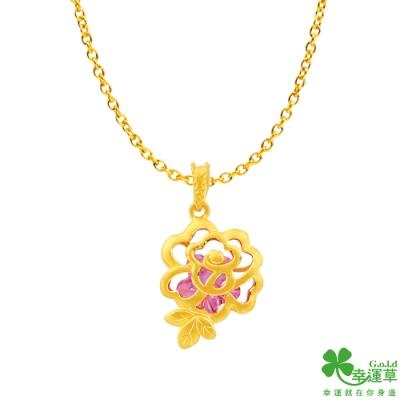 幸運草金飾 玫瑰香頌黃金/水晶墜子 送項鍊
