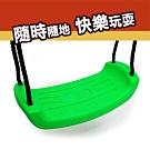 兒童平板盪鞦韆台灣製造SW-02.居家親子休閒幼孩童大U型彎板平板鞦韆盪秋千兒童玩具MIT