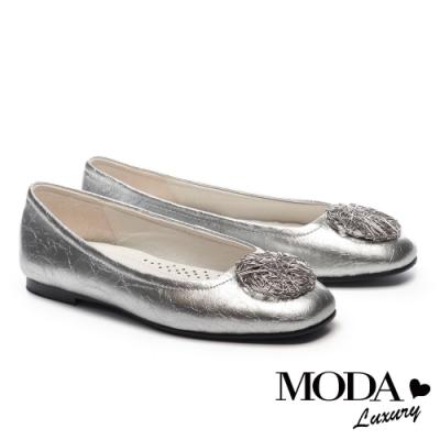 平底鞋 MODA Luxury 百搭實穿造型鐵絲圓釦方頭平底鞋-銀