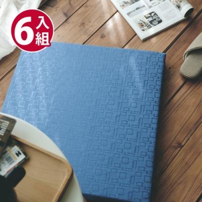絲薇諾 MIT太空記憶坐墊-方格藍/6入組(54×56cm)