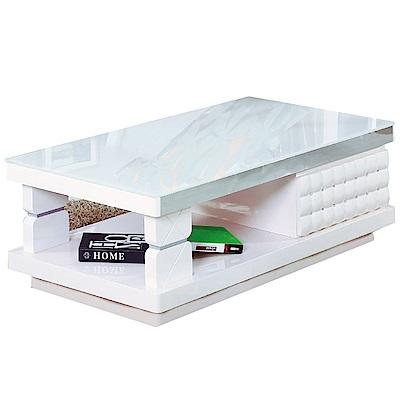 文創集 尼伯特時尚白4.3尺玻璃大茶几-130x65x45cm免組