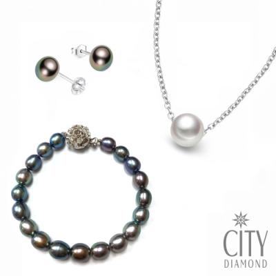 City Diamond引雅【東京Yuki】日本AKOYA單顆珍珠套組 7.5-8mm項鍊/天然黑珍珠寶貝耳環/天然珍珠手鍊