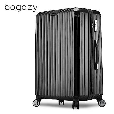 Bogazy 冰封行者Ⅱ 19吋平面式V型設計可加大行李箱(黑色)