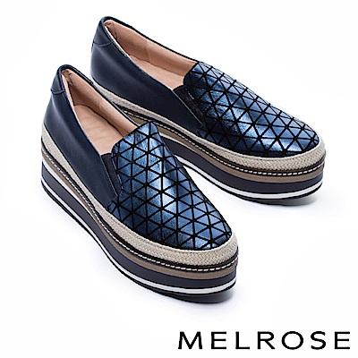 休閒鞋 MELROSE 幾何魅力異材質拼接厚底休閒鞋-藍