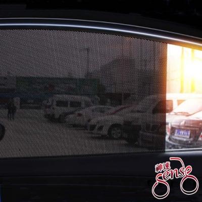 Sense神速 超大號汽車玻璃遮陽防曬靜電隔熱貼 72x52cm/2入