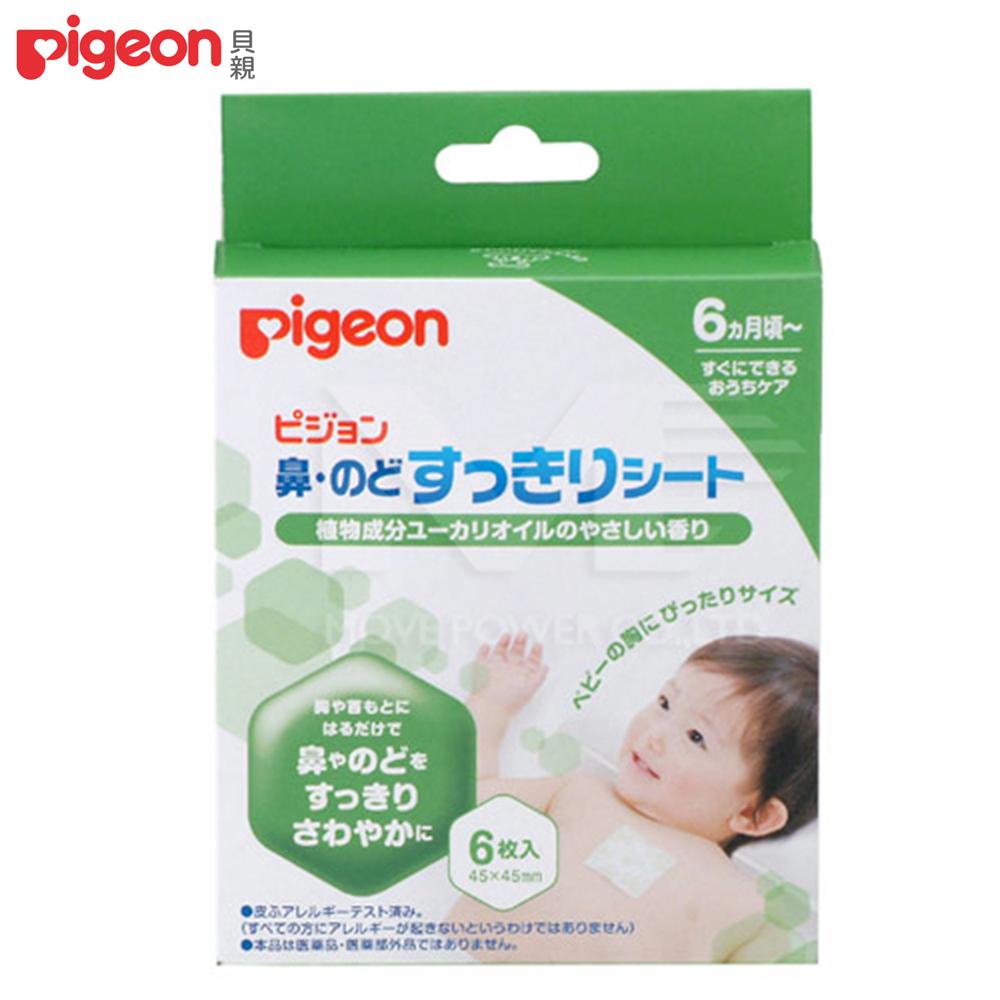 【任選】日本《Pigeon 貝親》舒鼻貼 (6入)